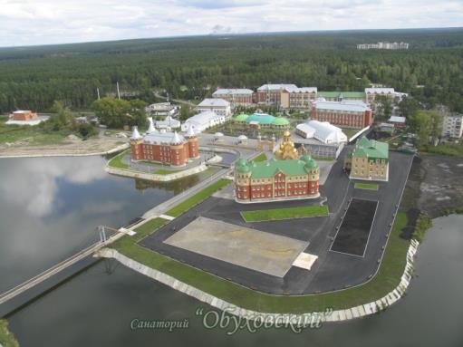 Работа в москве пенсионерам временная